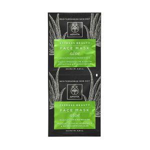 Apivita Express Beauty Máscara Hidratante De Aloe