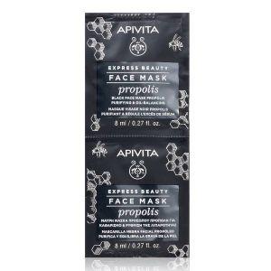 Apivita Express Beauty Máscara Pele Oleosa Purificante De Própolis